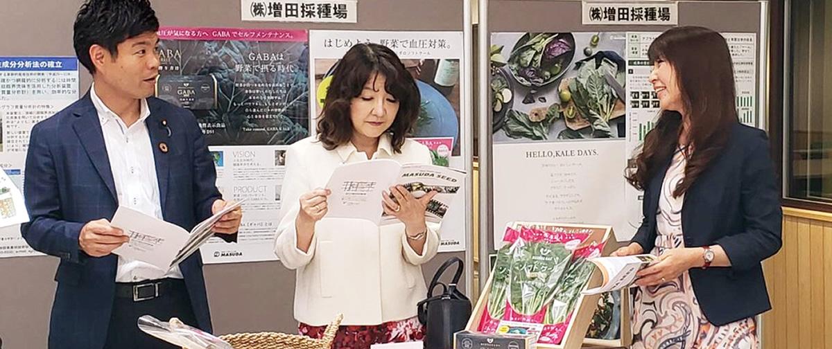 静岡県の最先端農業技術センター《AOI-PARC》に内閣府特命担当大臣の片山さつき氏が視察に来られ、マスダの『ソフトケールGABA』をご紹介させていただきました。