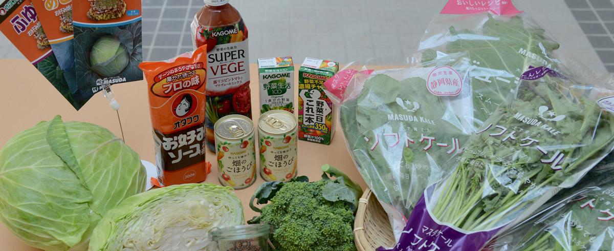 AOIフォーラムにて開催された【食育DAYキャンプinぬまづ】のレポートが公開されました。