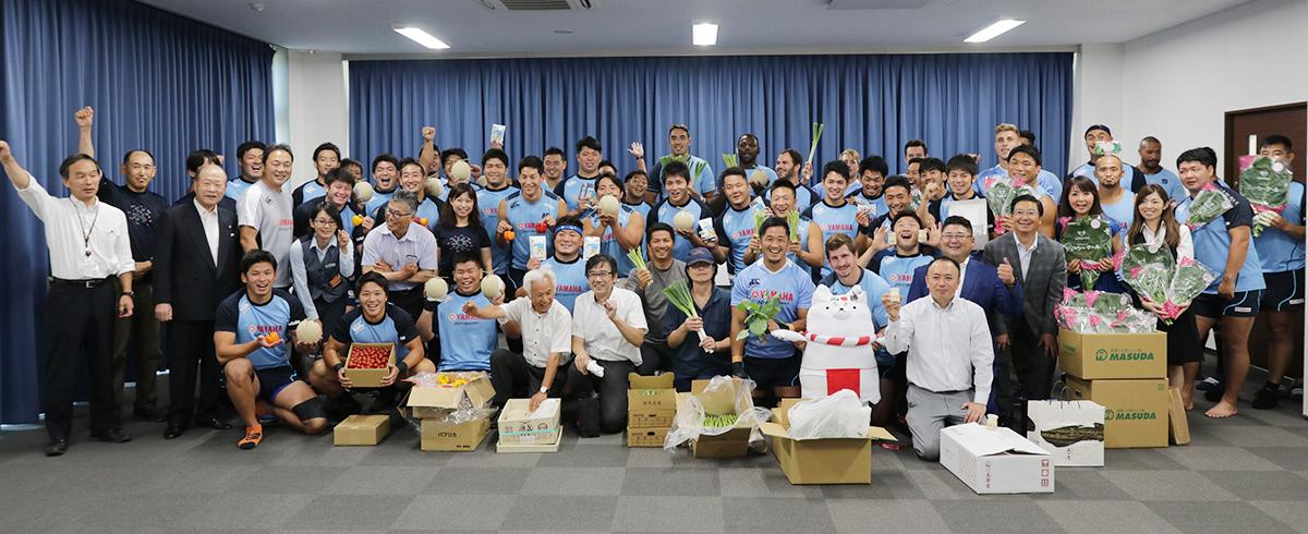 地元・磐田のラグビーチーム『ヤマハ発動機ジュビロ』の激励会に参加しました。