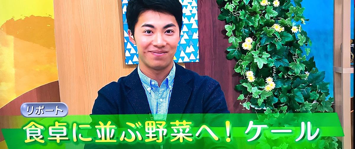 NHK静岡『たっぷり静岡』で、機能性表示食品【ソフトケールGABA】が紹介されました。